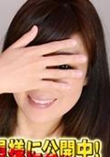 Gachinco – gachi901 – Yuuko