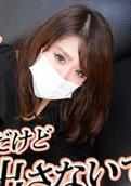 Gachinco – gachi941 – Yuika