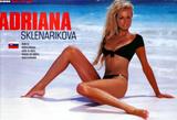 Adriana Karembeu (Sklenarikova) She has the longest legs of all supermodels. Her hip-to-heel measurement is 124 cm (49 in.). Foto 46 (Адриана Скленарикова Она имеет самую протяженную ног всех супермоделей.  Фото 46)