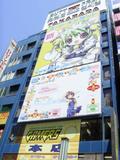 [Photos]   Photos de mes voyages à Tôkyô. Th_77982_PIC_0006_122_933lo